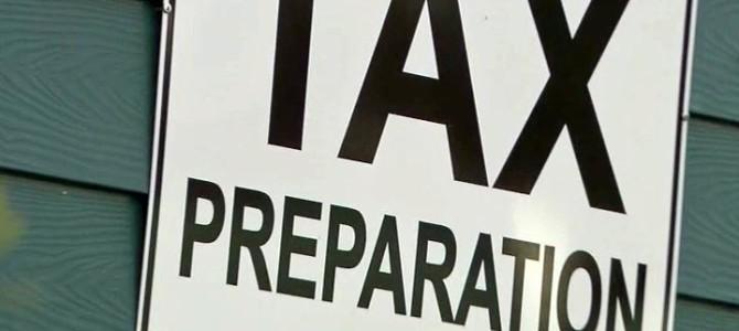 อนุสัญญาภาษีซ้อน