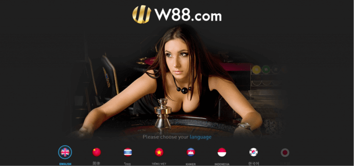 ซื้อหวยออนไลน์ เว็บหวยออนไลน์ สมัคร หวยออนไลน์ W88
