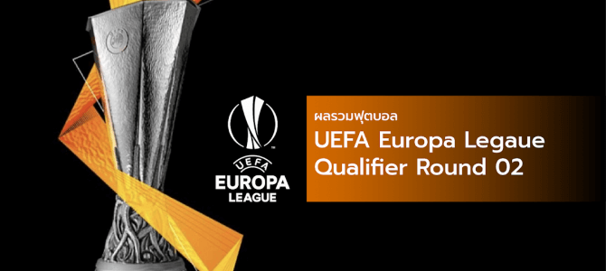 UEFA Europa League โบนัสต้อนรับ 1,500 บาท